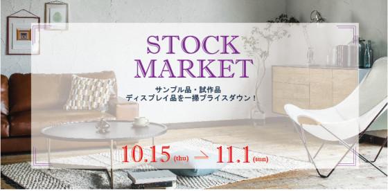 STOCK  MARKET開催します!