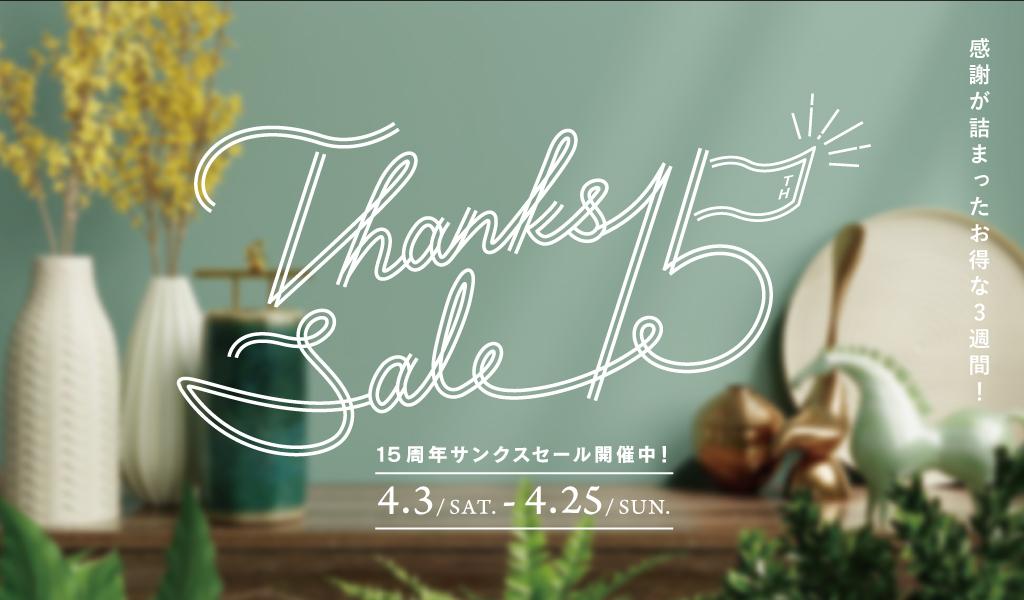 15th_event_naka