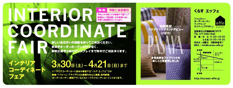 polish_4月2